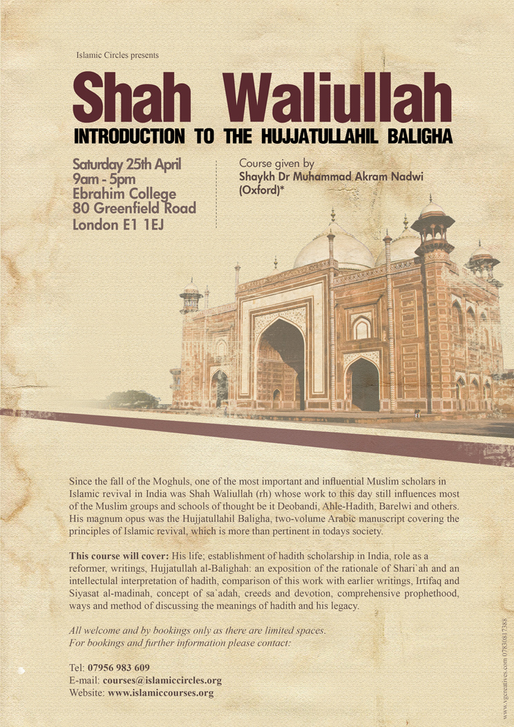shah waliullah Sufism and the islamic tradition : the lamahat and sata'at of shah waliullah of delhi by waliullah, shah, jalbani, g n, fry, d b, jalbani, j n and a great selection of similar used, new and collectible books available now at abebookscom.