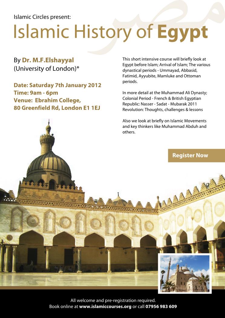 Islamic History of Egypt   Islamic Courses