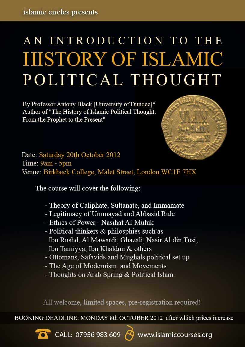 islamic political thought This volume covers central themes of islamic thinking such as the caliphate, shari'a, the life of muhammad, jihad, and the qu'ran islamic political thought: an.