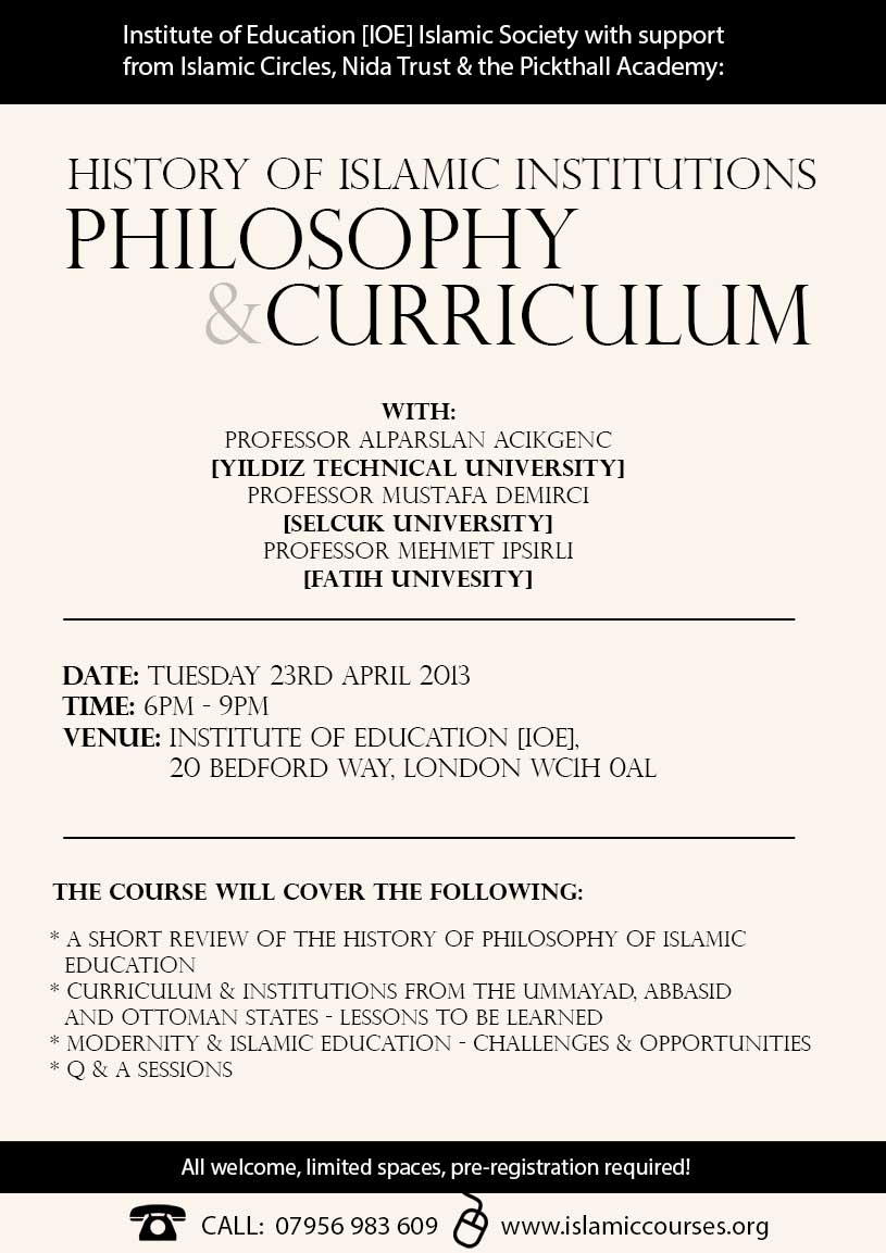 history of islamic philosophy essay The first comprehensive survey of islamic philosophy from the seventh  upload  a copy of this paper check publisher's policy papers currently archived: 31,979.