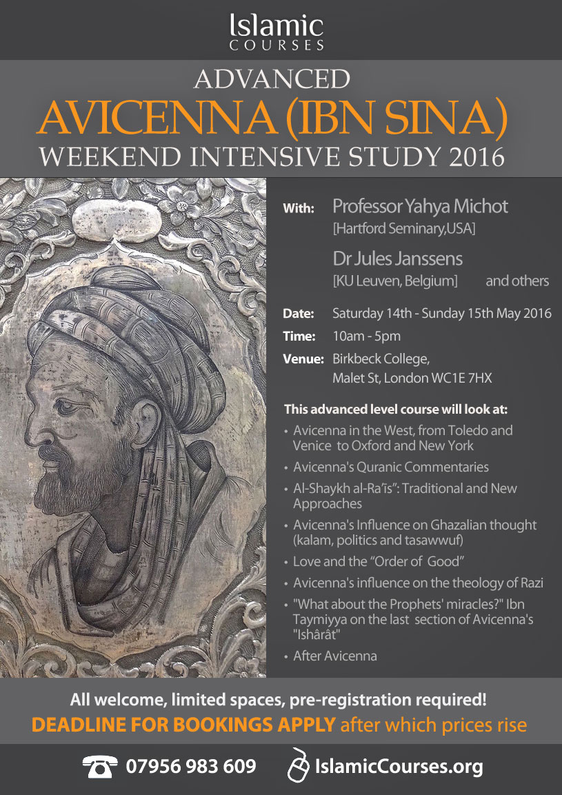 Advanced Avicenna Ibn Sina Weekend Intensive Study 2016 border=